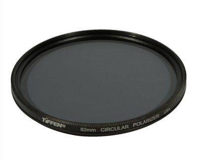 Rent 82mm Polarizer Filter